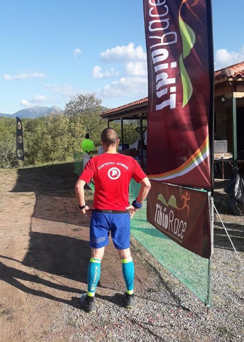 spartan-runners1